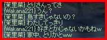d0016563_23525610.jpg