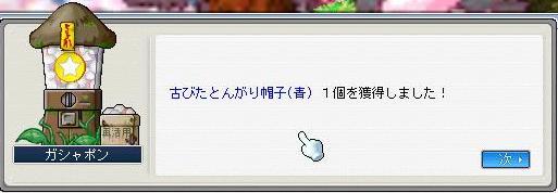 f0036665_112913.jpg