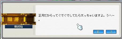 f0036665_172291.jpg