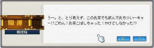 f0036665_18259.jpg