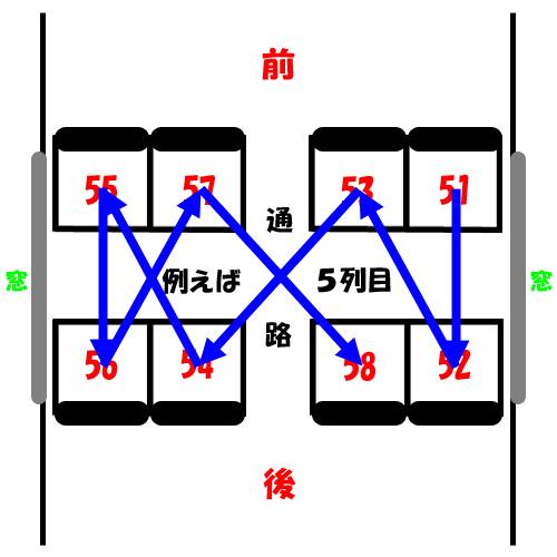 b0038588_18435449.jpg