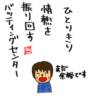 a0093189_14593270.jpg