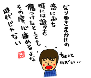 a0093189_1503520.jpg