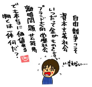 a0093189_1514246.jpg