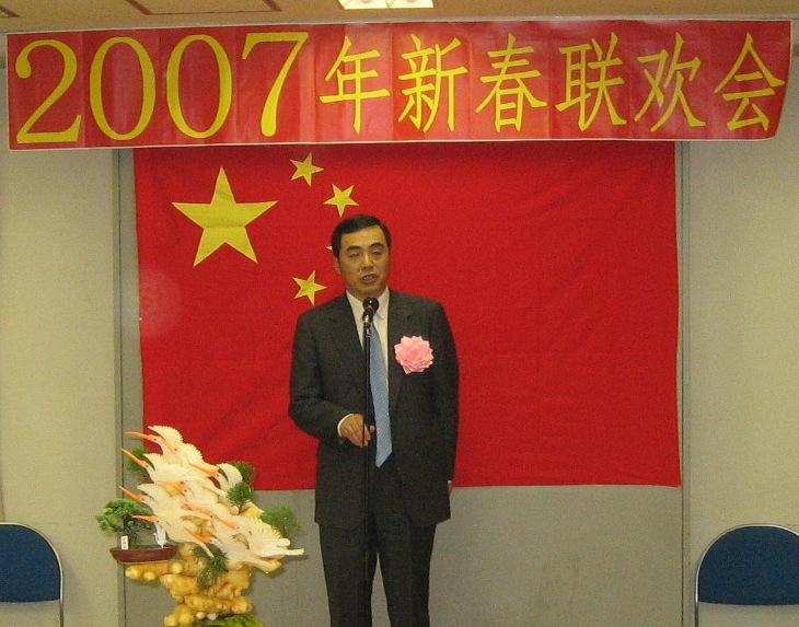 東京華僑総会 2007年新年会開催  _d0027795_1813362.jpg