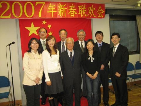 東京華僑総会 2007年新年会開催  _d0027795_18135456.jpg