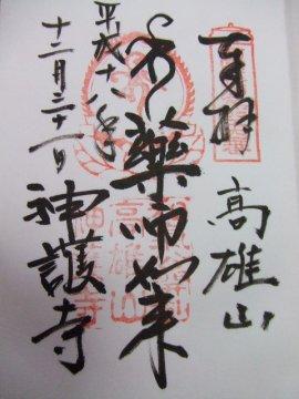 f0120102_10341746.jpg