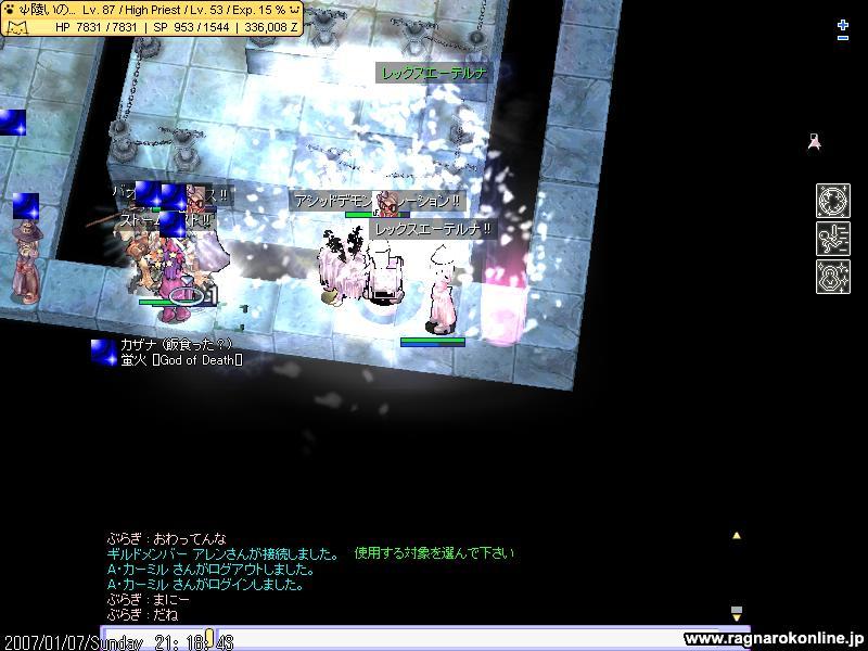 b0085805_2233068.jpg