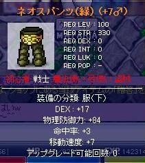 d0048007_17553658.jpg