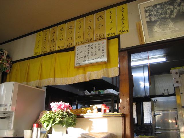 埼玉北部グルメその2 〜 行田市のフライ_b0042308_1362668.jpg