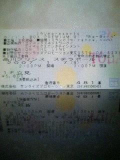 c0019210_16441145.jpg