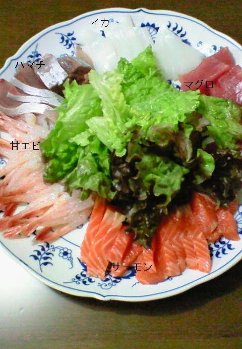 手巻き寿司♪_f0116812_20151639.jpg