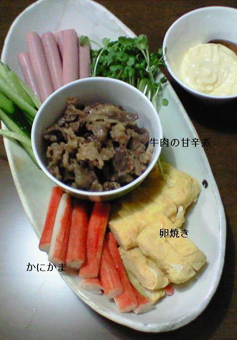 手巻き寿司♪_f0116812_20202740.jpg