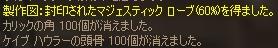 b0062614_2365886.jpg