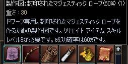b0062614_237447.jpg