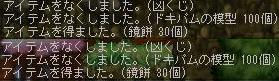 c0055827_22522737.jpg
