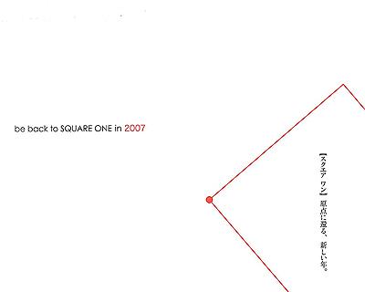 赤いスケジュール帳_f0035333_13301569.jpg