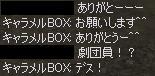 f0087533_8175860.jpg