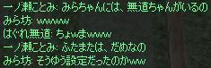 f0087533_8362056.jpg