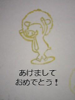 c0000134_16263521.jpg