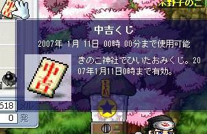 c0083536_5521472.jpg