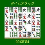 b0026543_5444326.jpg