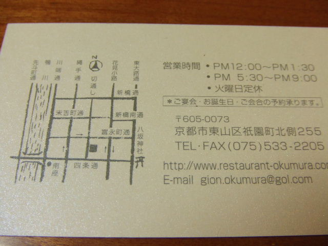 c0071545_22132112.jpg