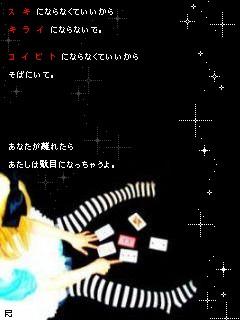 e0099047_1703580.jpg