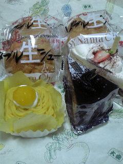 急に ショート・ケーキが食べたくなって~♪_f0099147_18313341.jpg