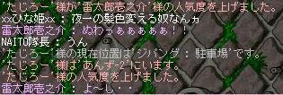 f0047359_1945718.jpg