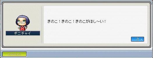 f0047359_19493269.jpg