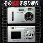 b0020765_7403236.jpg