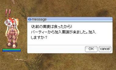 e0051371_1211699.jpg