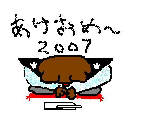 f0049081_745321.jpg