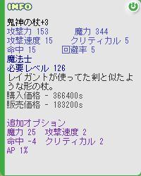 b0078682_9462929.jpg