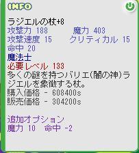 b0078682_9465679.jpg