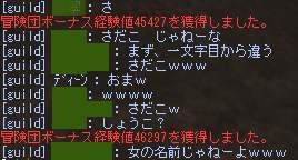 f0101894_11495010.jpg