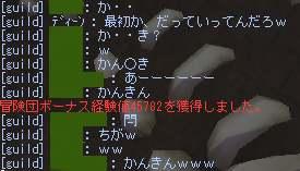 f0101894_11511050.jpg
