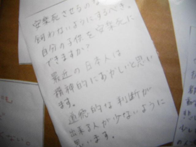 b0072501_10462577.jpg
