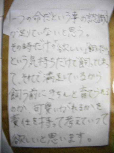 b0072501_10465341.jpg