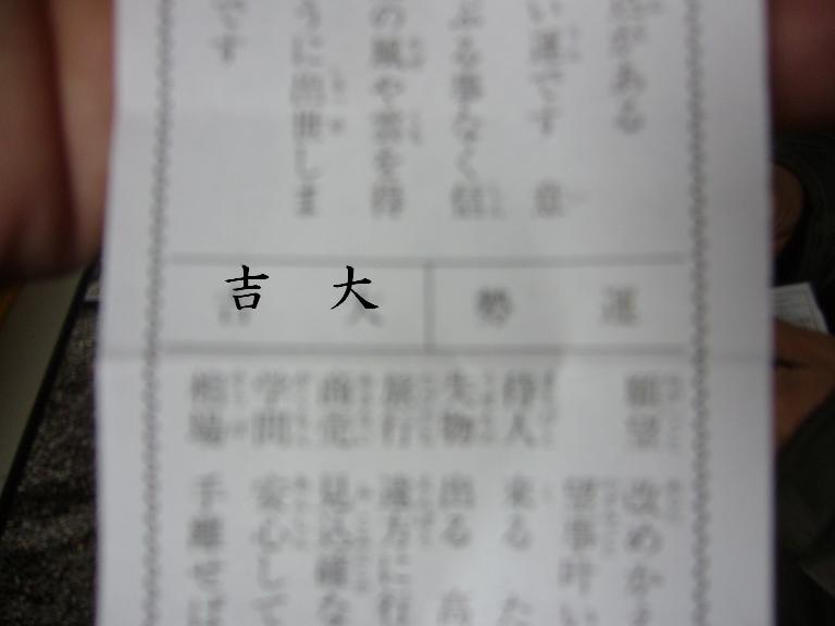 f0061705_21235175.jpg