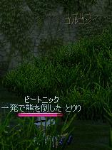 c0045208_23245755.jpg