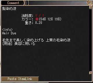 c0086314_1572065.jpg