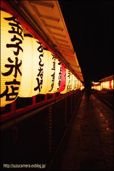 初詣に鎌倉に行ってきました_f0100215_23132249.jpg