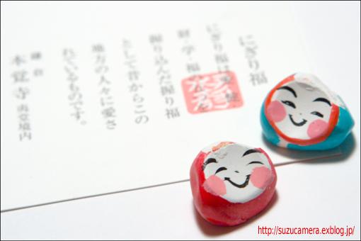 初詣に鎌倉に行ってきました_f0100215_2323587.jpg