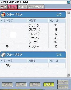 f0078016_2216785.jpg