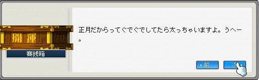 b0068519_0361033.jpg