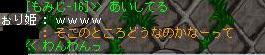 b0068519_0362596.jpg