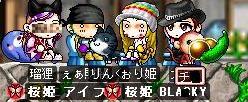 b0068519_0363848.jpg