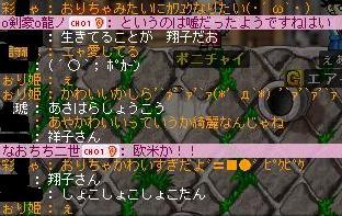 b0068519_037513.jpg